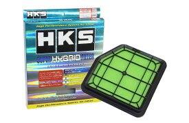Wkładka HKS Super Hybrid 70017-AT016 - GRUBYGARAGE - Sklep Tuningowy